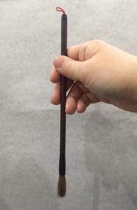 木村翼沙書道教室筆の持ち方基本双鉤法
