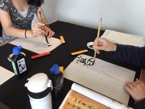 木村翼沙書道教室(通学・通信)