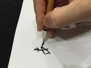 小筆を持つ位置