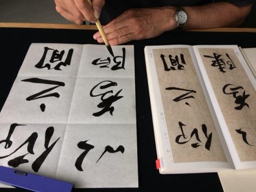 王羲之「蘭亭序」半紙6枚臨書